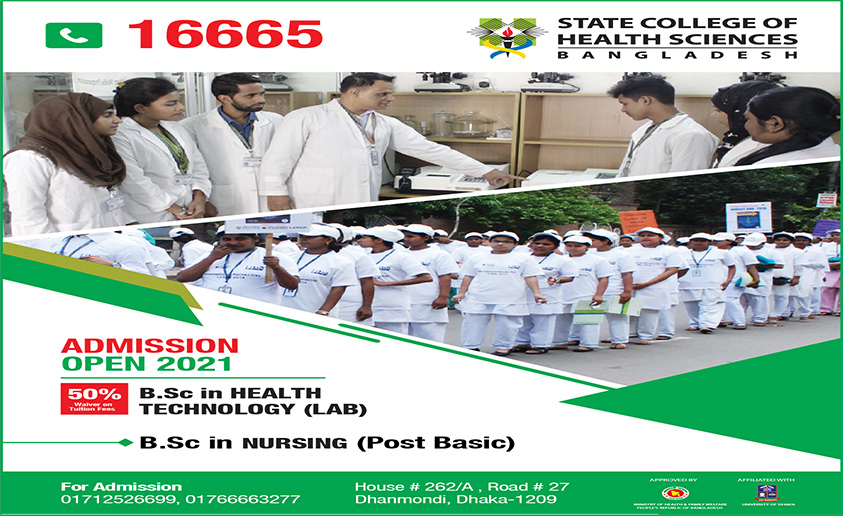 Admission Going on 2020-2021 # B.Sc in Health Technology (Lab) 50% Waiver on Tuition Fees#