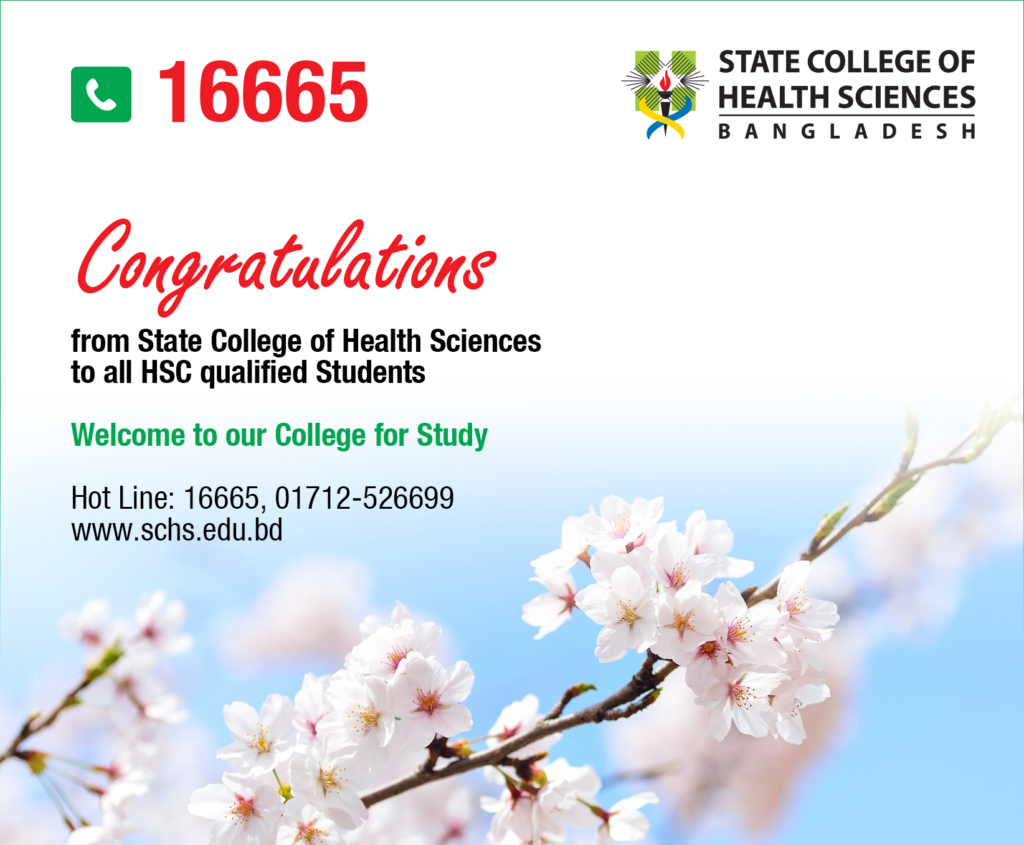Congratulations from State College of Health Sciences to  all HSC Qualified Students