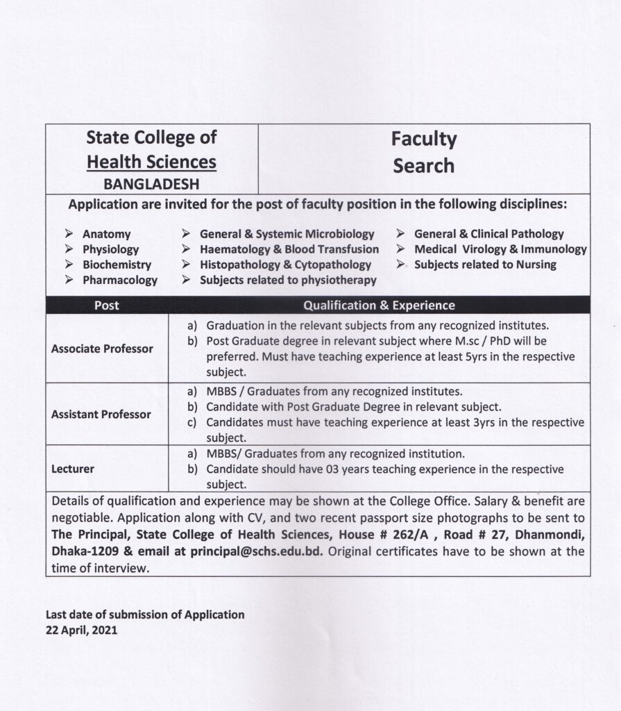 """State College of Health Sciences Bangladesh """" Faculty Search """""""
